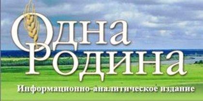 Яременко н н член союза писателей россии союза русских литераторов полтавщины
